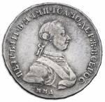 Полтина 1762 года. Аверс