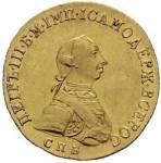 5 рублей 1762 года. Аверс