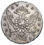 1 рубль 1762 года. Реверс