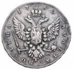 Полтина 1762 года. Реверс