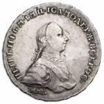 1 рубль 1762 года. Аверс