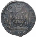 Денга 1766 года Сибирь