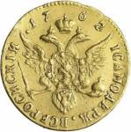 1 Червонец 1762 года. Реверс