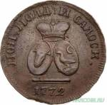 Пара - 3 денги 1772 года Молдова